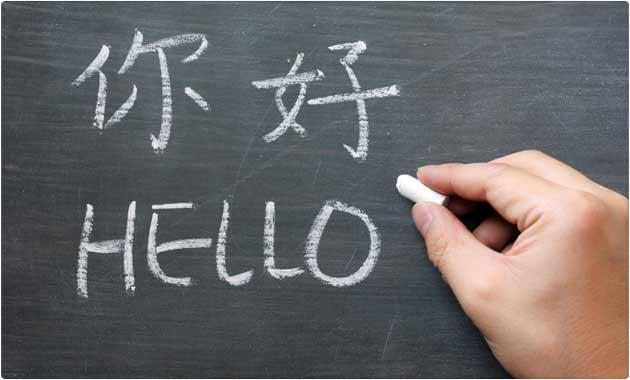 bilingue-mejora-habilidades-cognitivas-sociales